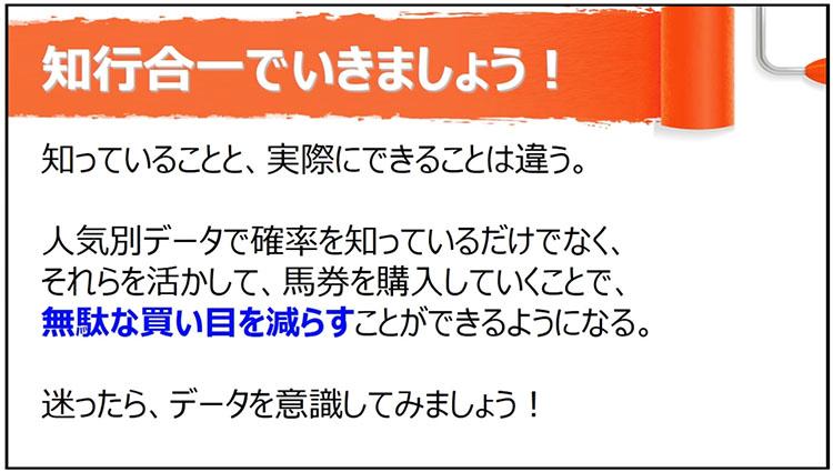 일본경마 성적통계6 일본경마 적중률 업 베팅팁! 인기순위에 따른 승식별 입상 확률