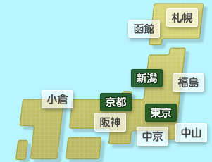 JRA RACE 일본 지방경마장의 개인 및 법인 협찬경주! 나만의 레이스 타이틀