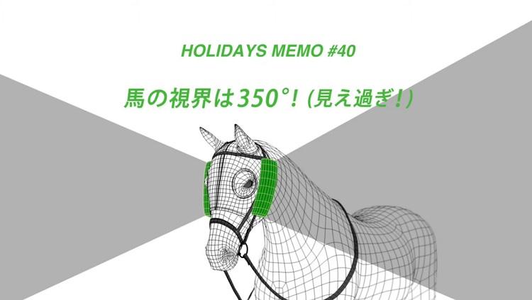 경주마 차안대 일본경마 다카라즈카기념 대상경주 티비광고와 경주마 차안대(눈가면)