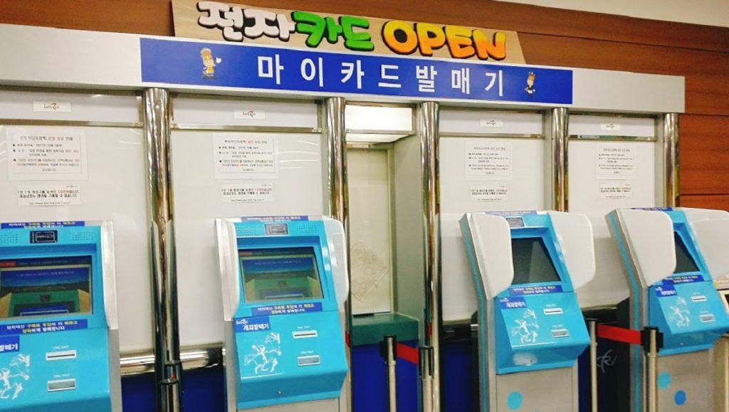 마이카드발매기 1024x579 한국마사회 자율발매기 마이카드 마권구매 서비스 개시
