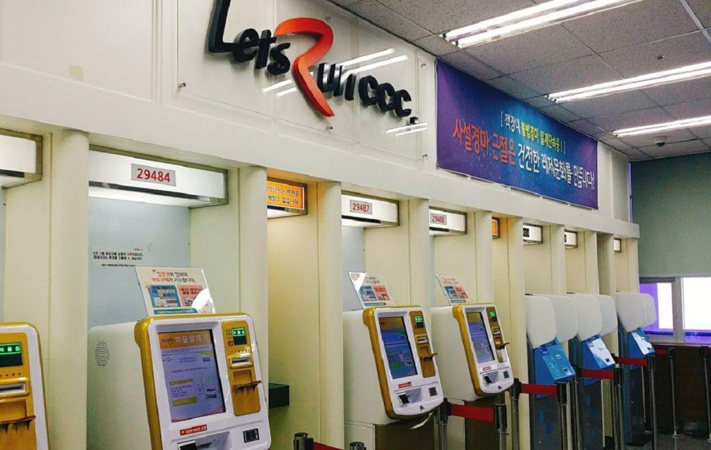 자율발매기 1024x649 한국마사회 자율발매기 마이카드 마권구매 서비스 개시