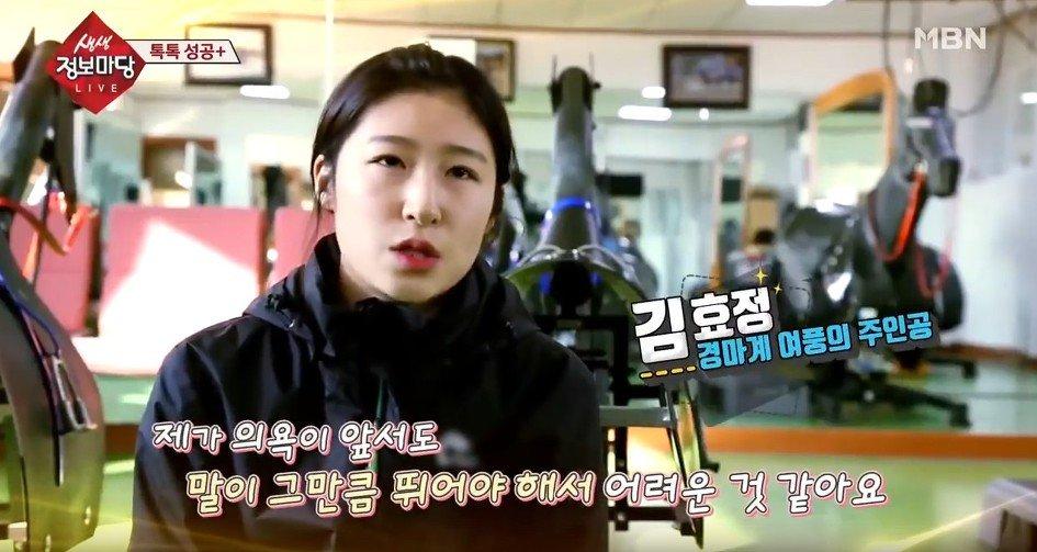 김효정기수 일요경마 부산경마장 퀸즈투어 시리즈 2탄 KNN배와 서울 11경주 예상 결과
