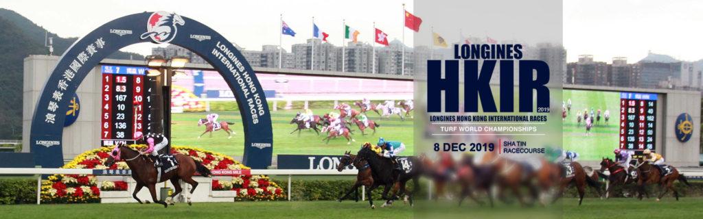 Hong Kong International Races 1024x320 홍콩자키클럽 G1 국제경마대회! 홍콩컵, 마일, 스프린트, 바즈