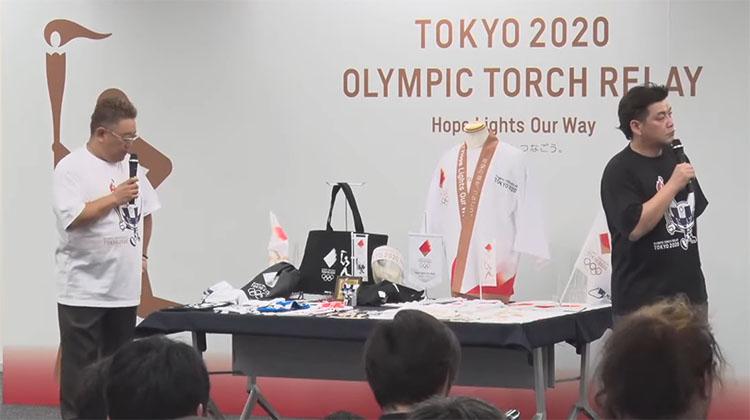 도쿄올림픽 성화봉송 커뮤니티