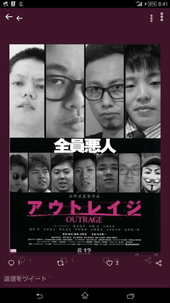 일본경마예상가 576x1024 커뮤니티