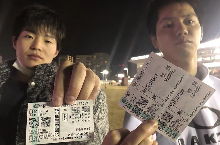 일본지방경마예상 커뮤니티