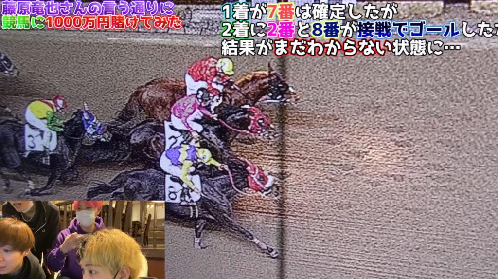 코차승부 1024x573 일본영화 카이지 파이널게임 연예인의 가와사키 경마예상에 유튜버 1억원 베팅 영상