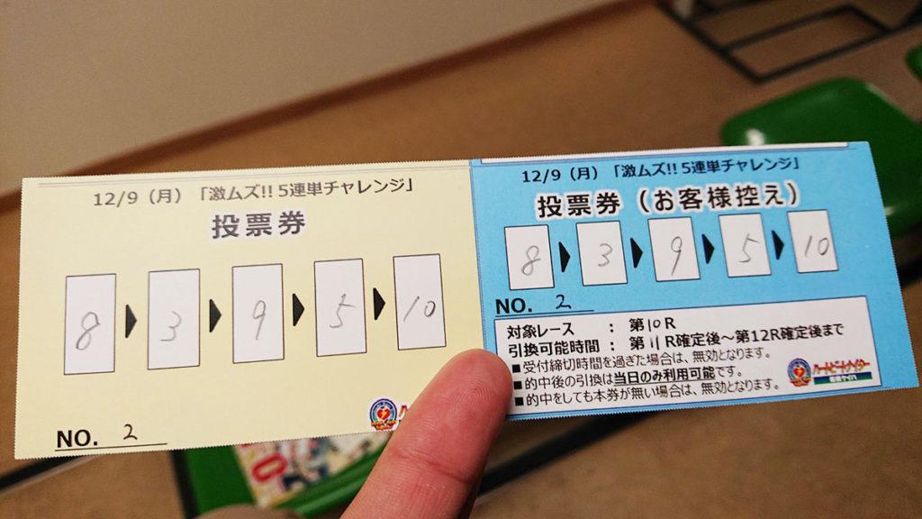 후나바시경마 1024x576 커뮤니티