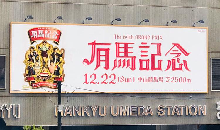 2019 arima kinen 일본경마 그랑프리 아리마기념, 아몬드아이 vs 리스그라슈 빅매치 성사!