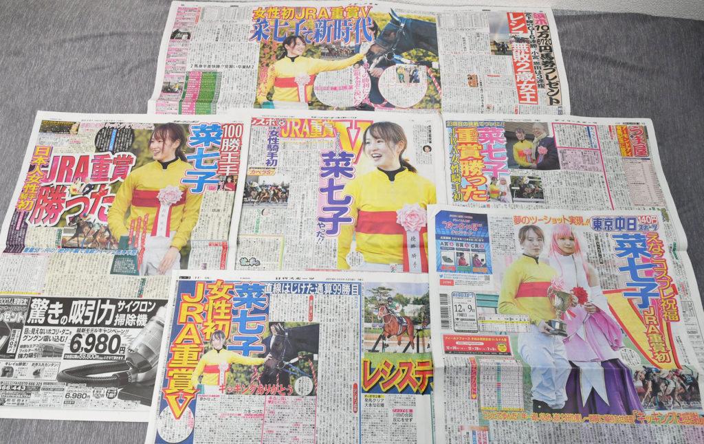 fujita nanako win 1024x646 일본중앙경마 후지타나나코 기수 JRA 사상 여성기수 대상경주 최초 우승