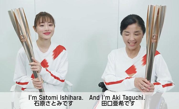 ishihara satomi 커뮤니티