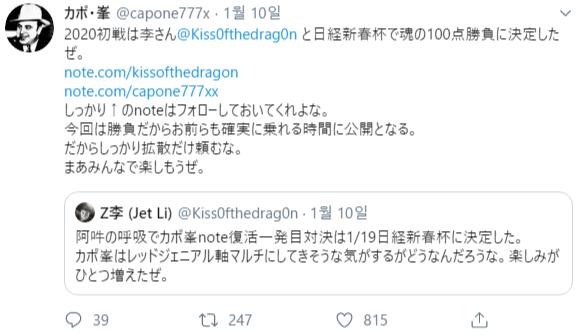 경마베팅대결 커뮤니티