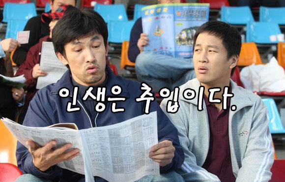 인생은추입 2020년 경마시행 세부계획 및 변경사항! 서울 부산 경마장 대상경주 일정