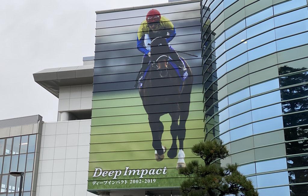 deep impact kinen 일본경마 야요이 딥임팩트 기념(G2) 타케유타카 기수가 자마로 우승
