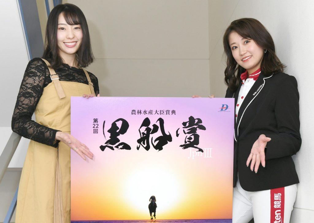 kochi keiba 1024x728 일본 코로나19 확산 고치경마 온라인베팅만으로 1일 매출 최고기록 경신