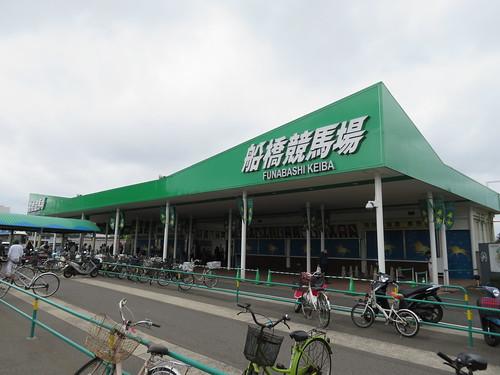 후나바시경마장