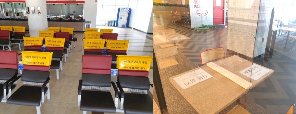 마사회 사회적거리두기 1024x397 한국마사회 온라인베팅 부활과 6월 19일(금) 입장객 제한 경마 재개?