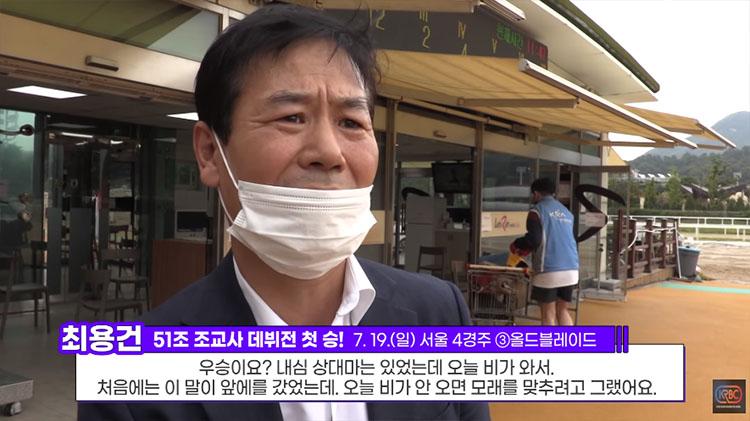 최용건조교사 커뮤니티