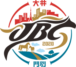 JBC2020 300x263 일본지방경마 브리더스컵 JBC 2020 오오이와 몬베츠 경마장에서 개최