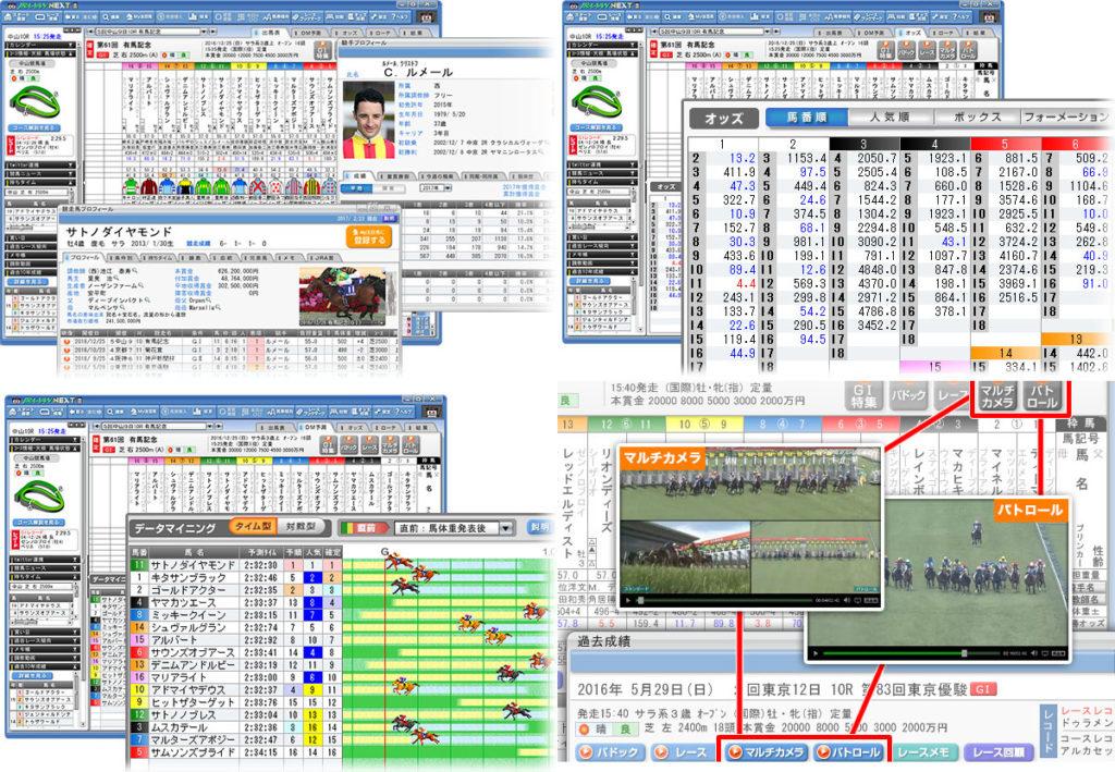 JRA VAN 1024x709 일본중앙경마 무관중 시행에도 매출 호조! 구세주는 온라인 마권발매