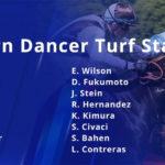 Northern Dancer Turf Stakes 150x150 경마 일정표