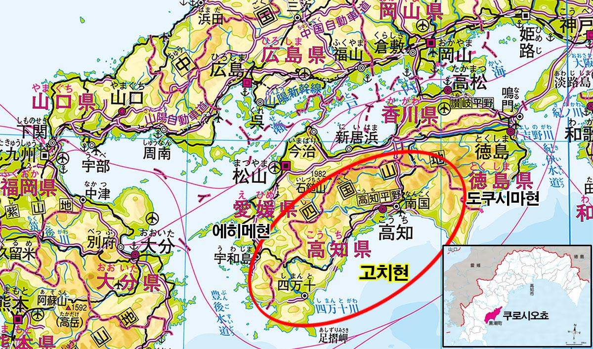 시코쿠 고치현 일본 지방 고치경마장 쿠로시오 스프린터스컵
