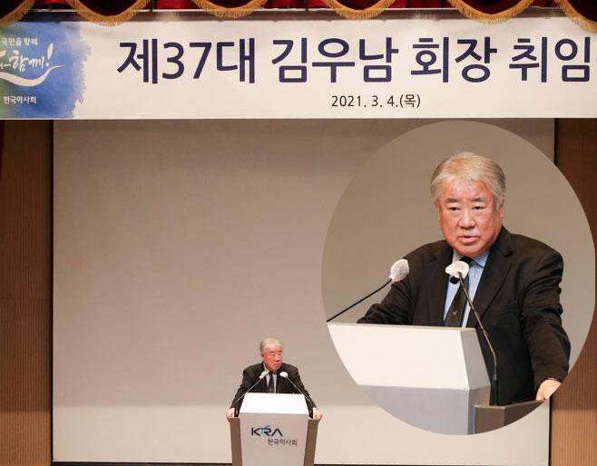 김우남 마사회장 커뮤니티