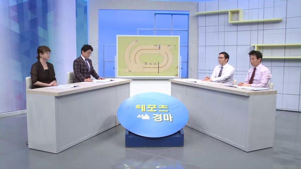 레포츠경마 1024x576 리빙TV 레포츠경마! 우승마 분석 경마예상 방송