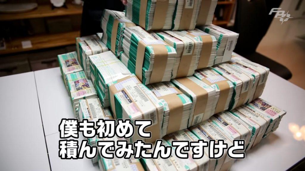 복권 1024x574 즉석 복권 1억 8천만원 어치 구입! 과연 당첨 확률(환수율)은?