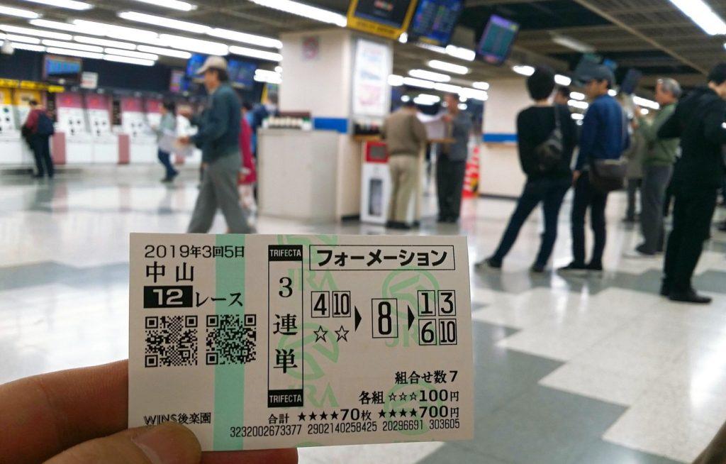 일본경마 적중마권1 1024x654 일본경마 오카쇼 G1 대상경주 영상과 삼쌍승식 고배당 적중마권