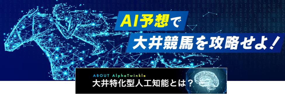 인공지능경마예상 동경시티경마 오오이경마 무료 인공지능(AI) 경마예상 사이트