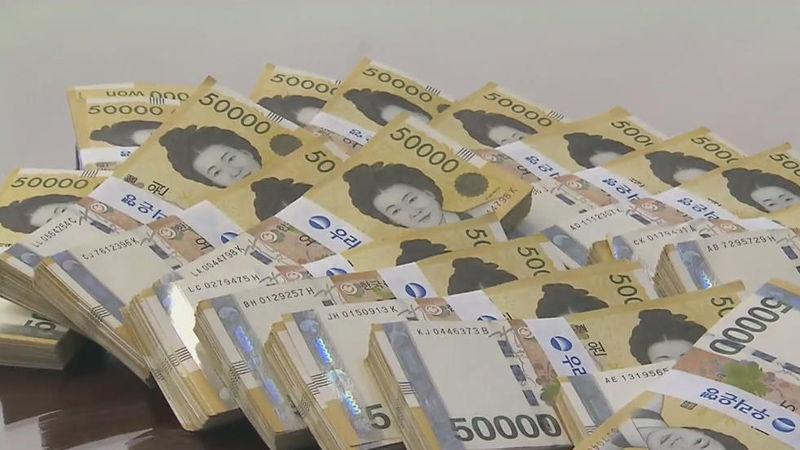 5만원 현금 소액 경마팬을 위한 기획! 삼쌍승식 로또마권 예상은 적중 가능할까?