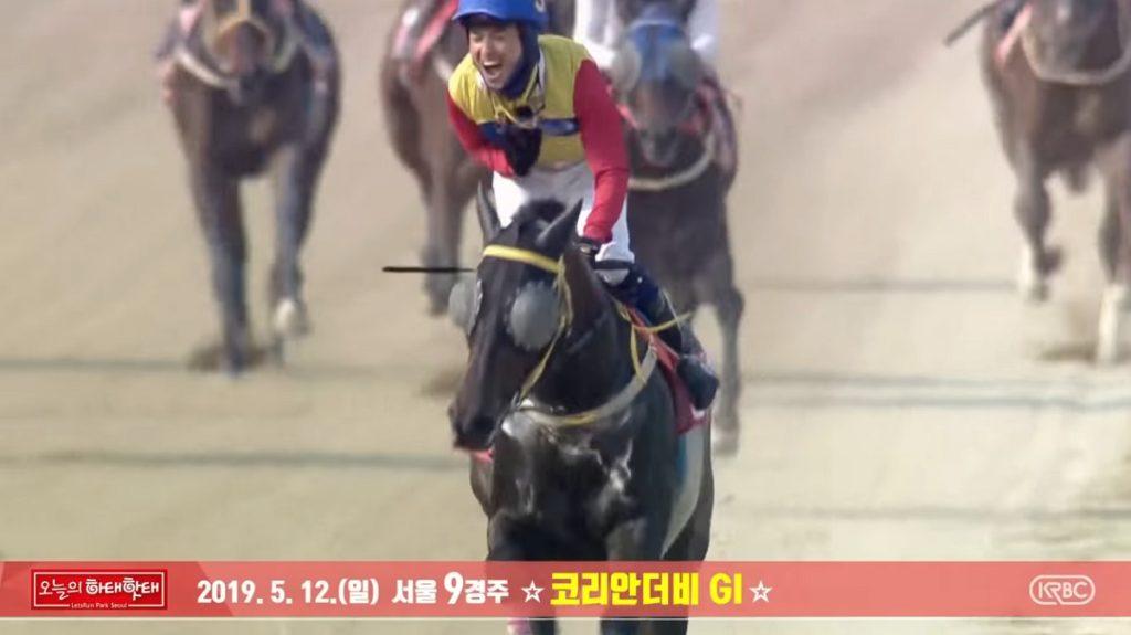 Korean Derby2019 1024x575 트리플크라운 제2관문 코리안더비 이변! 원더풀플라이 문세영 기수 우승