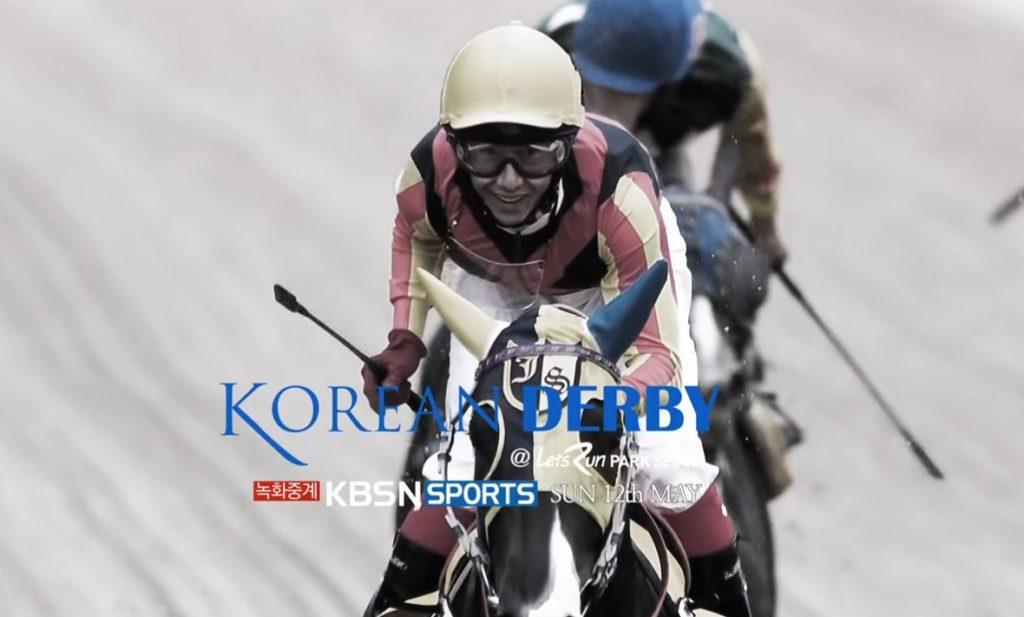 korean derby 1024x617 일요경마 대상경주 2019 코리안더비(G1) 문세영 기수 원더풀플라이 우승