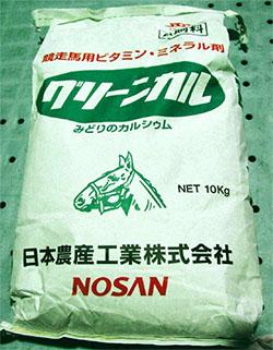 경주마 사료 일본경마속보 JRA 경주마 금지약물 검출로 금주 156두 경주 제외