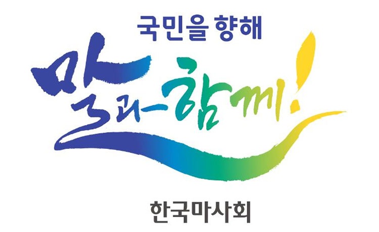 말산업연구소 한국마사회 말산업연구소 블로그 개설