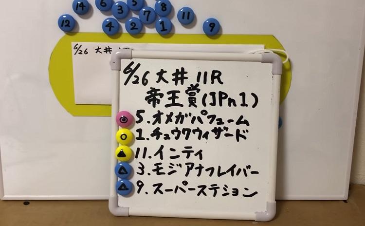 일본 오오이경마예상 일본경마 PDF 예상지 몬베츠, 오오이 경마장 제왕상 인공지능 경마예상