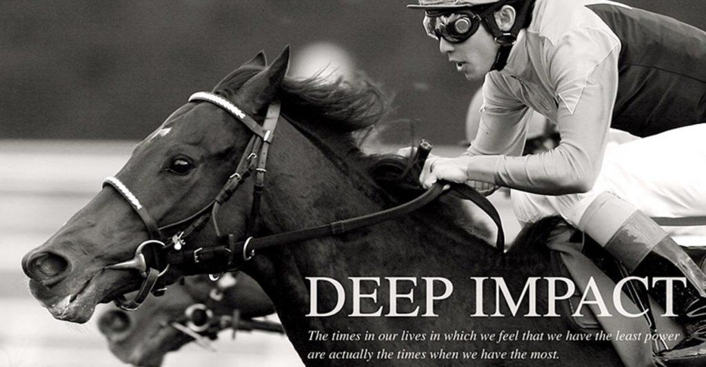 DeepImpact 1024x533 일본경마 사상 최고의 경주마 명마 딥임팩트(Deep Impact) 안락사