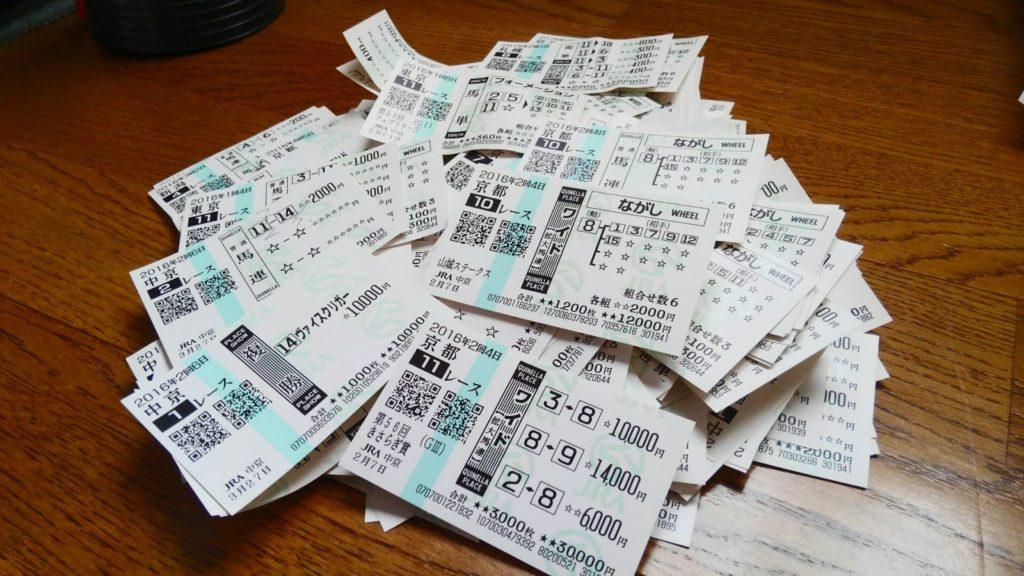 경마마권세금 1024x576 일본 경마투자가의 소득세 소송! 법원, 비적중 마권도 경비로 인정하라!