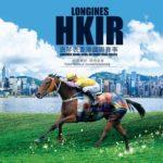 Hong Kong Cup 150x150 경마 일정표
