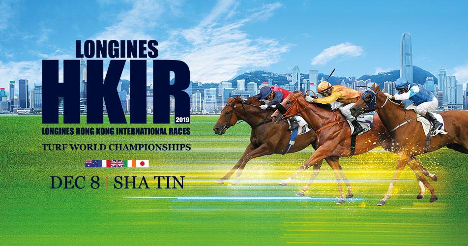 Hong Kong International Races2 샤틴경마장 국제경마대회 출전마! 홍콩컵 우승후보 매지컬, 아몬드아이 출전 취소