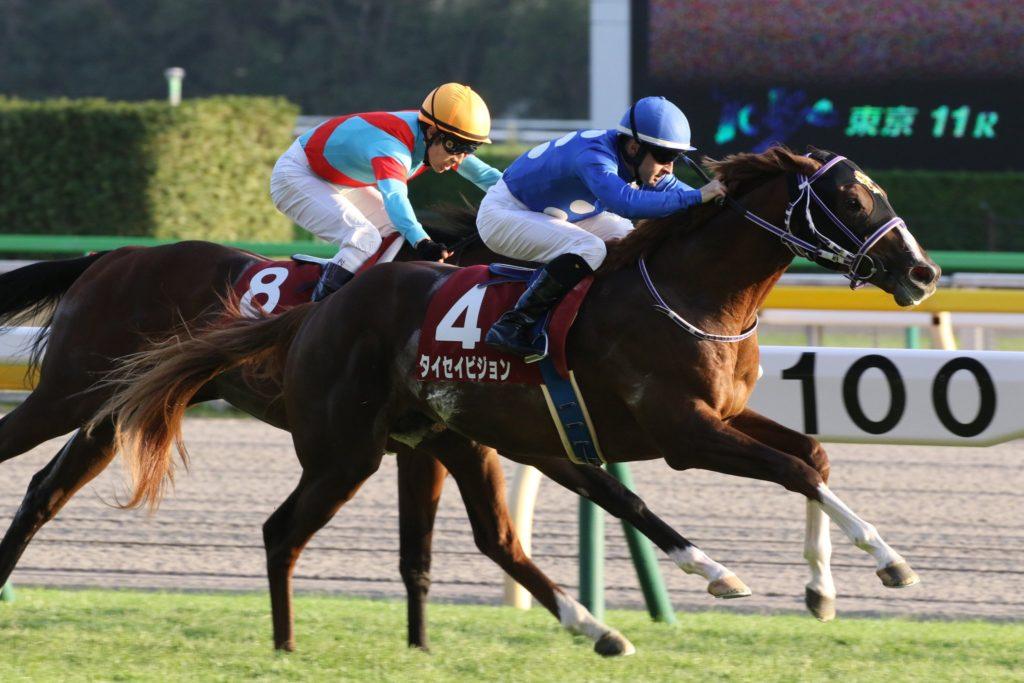 Keio Hai Nisai Stakes 2019 1024x683 [해외경마] 일본, 영국의 2세마 대상경주 게이오하이, Futurity Trophy 결과