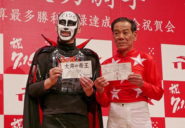 matoba fumio 일본지방경마 JRA교류 대상경주 우라와경마장 재팬 브리딩팜 컵(JBC) 시리즈 결과