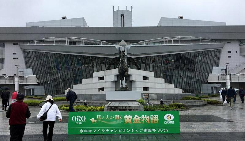 oro park 일본지방경마 경주마 도핑테스트 금지약물 검출 이와테(모리오카) 경마