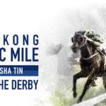 Hong Kong Classic Mile 150x150 경마 일정표