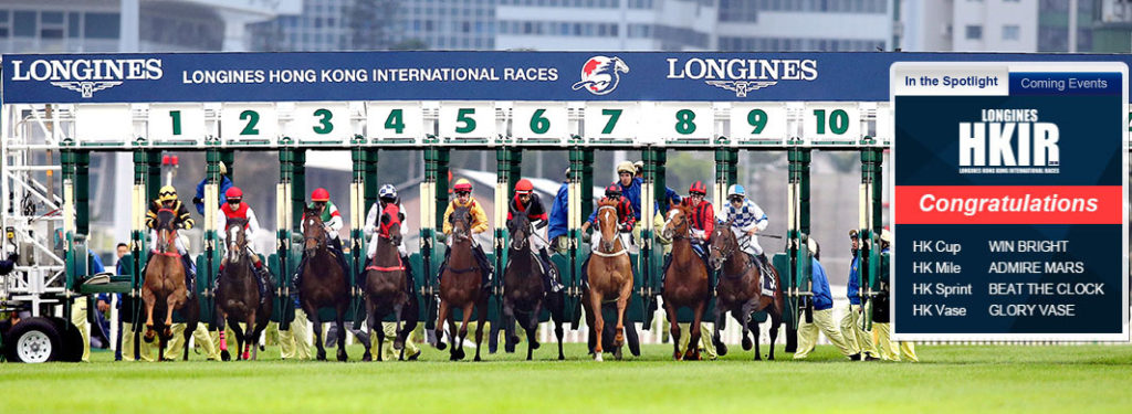 Hong Kong International Races 1024x375 홍콩 샤틴경마장 국제경마대회 홍콩컵 등 일본마 3두가 G1 우승
