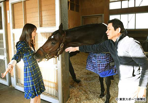 SKE48 KUMAZAKI 일본 아이돌 쿠마자키 하루카의 돌직구! 아리마기념, 아몬드아이를 이길수 있나요?