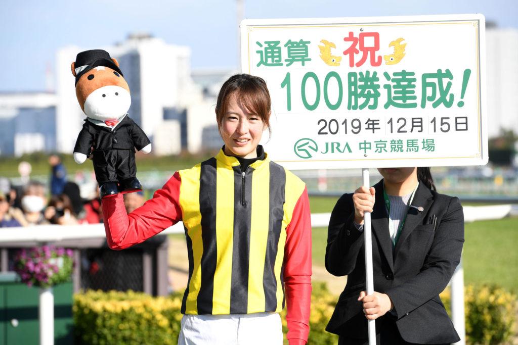 fujita nanako 100win 1024x683 일본중앙경마 홍일점 여성기수 후지타나나코 일요경마에서 통산 100승