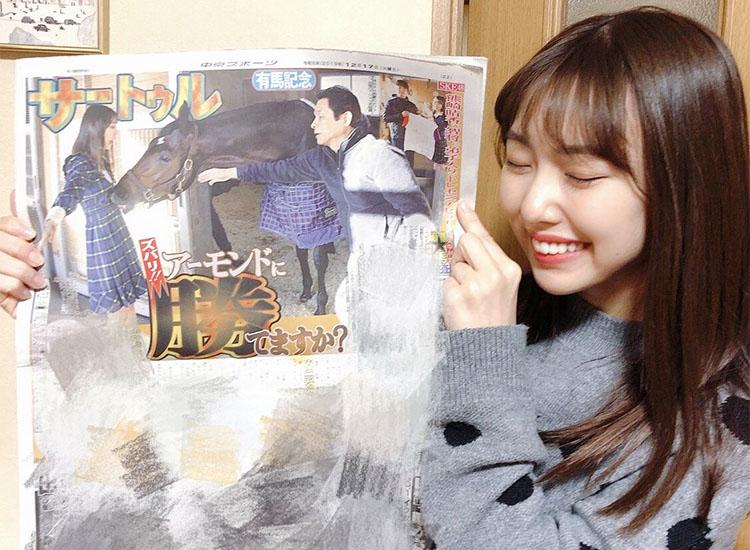 kumazaki haruka keiba 일본 아이돌 쿠마자키 하루카의 돌직구! 아리마기념, 아몬드아이를 이길수 있나요?