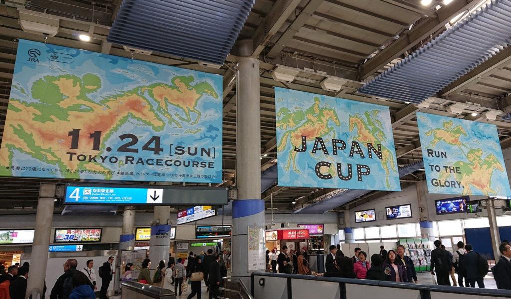 tokyo japan cup 1024x600 일본 최초의 G1 국제경주 재팬컵 외국마 미출전에 도쿄경마장 입사 검토
